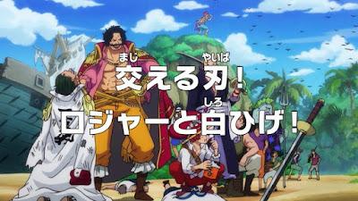 One Piece Episódio 965