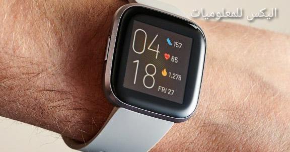 technology,fitbit,google,google android,جديد,fitbit (business operation),تطبيق,review,android,تطبيقات,مجانيات,تجربة,apple,ساعة,unboxing,تقنية,برامج,برنامج,phone,iphone,xiaomi,mobile,gadgets,tablets,منتجات رقمية,google تشتري fitbit ، فهل يمكننا أخيرًا الحصول على pixel watch؟,بترك,ماتريده,المحترف,wearables,منتجات ذكية,تحديث,ايفون,أجهزة,سبسكرايب,الكتروني,منتج رقمي,كمنتري,قلتشات