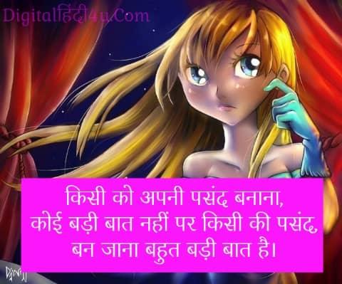 heart touching whatsapp dp download