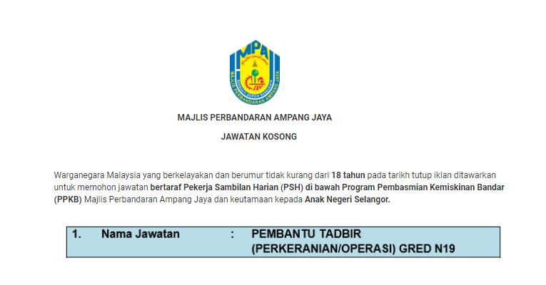 Jawatan Kosong di Majlis Perbandaran Ampang Jaya MPAJ