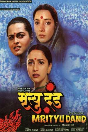 Download Mrityudand (1997) Hindi Movie 480p | 720p DVDRip 500MB | 1.5GB