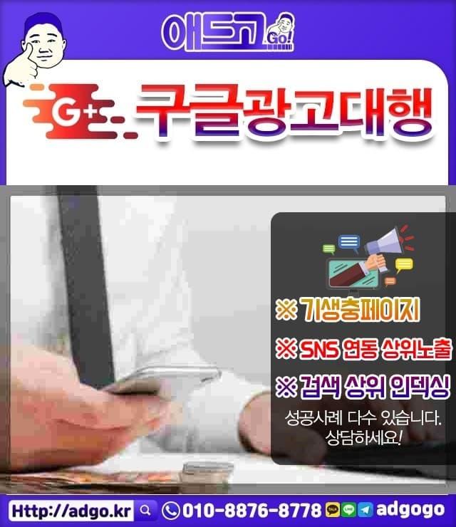 전북퍼블릭골프장