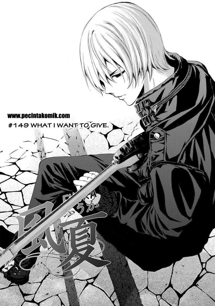 Fuuka Chapter 149-3