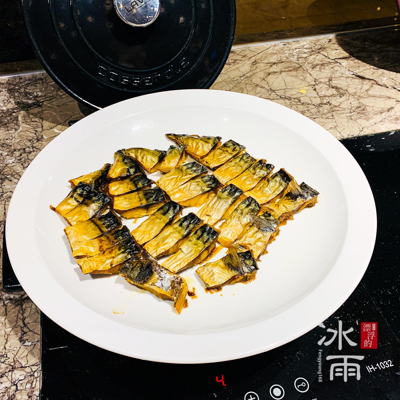 福華大飯店|煎魚