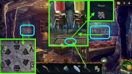 достаем пазлы и нажимаем на символы в игре затерянные земли 3