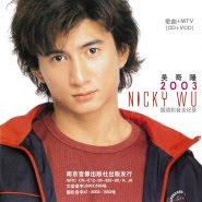 Nicky Wu (Wu Qi Long 吳奇隆) - Zhuan Wan (转弯) TV Series XIAO Shiloh
