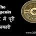 The Champcoin (TCC) क्या है TCC कैसे ख़रीदे और बेचे हिंदी में |