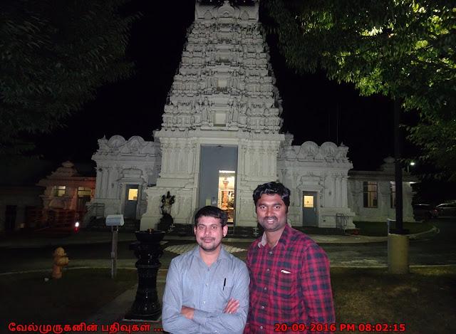 Mahalakshmi Temple Delaware Hockessin