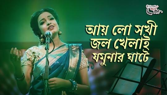Aylo Sokhi Jol Khelai Lyrics by Ankon Iasmen
