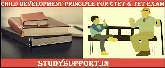 Child Development Principle for CTET & TET Exam