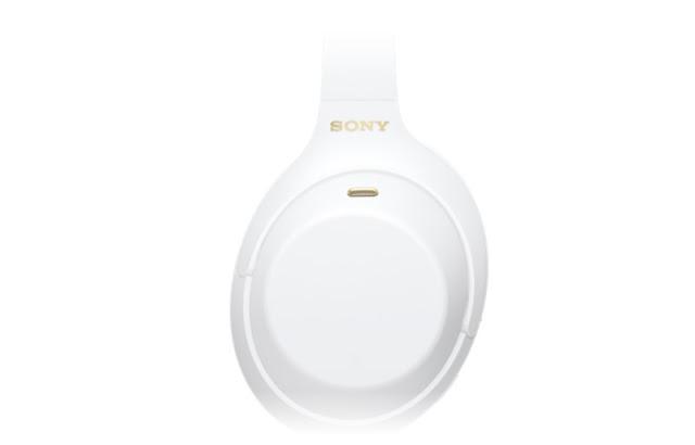 Sony WH-1000XM4 white