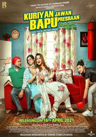 Kuriya Jawan Bapu Preshaan 2021 Full Punjabi Movie Download HDRip 720p