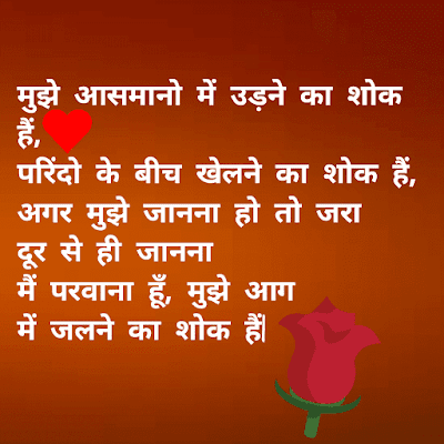 Best Shayari Images - Collection of shayari images, quotes in 2019