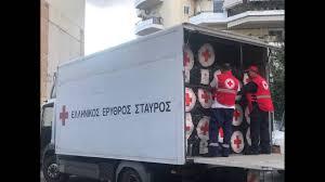 ΕΕΣ:Ξεπέρασε τους 200 τόνους η υλική βοήθεια για την Αλβανία