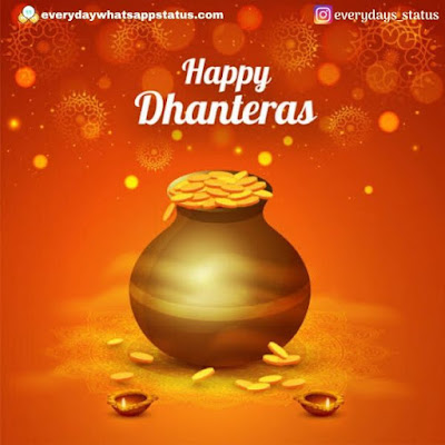 happy dhanteras wishes images | Everyday Whatsapp Status | Best 70+ Happy Dhanteras Images HD Wishing Photos