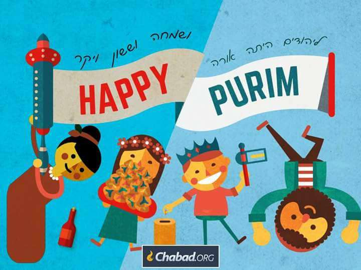 Purim Wishes pics free download