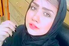 أضخم مجموعة طلبات زواج مسيار الرياض
