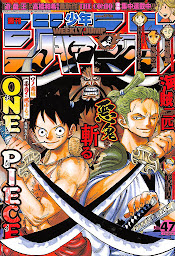 One Piece manga wano cover