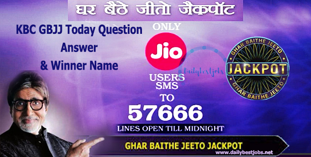 kbc gbjj today's question 2018
