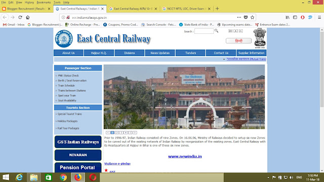 East Central Railway AEN/ Gr-B Exam Admit Card 05 & 06 May 2018