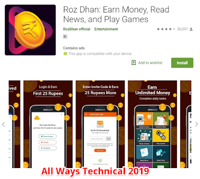 Earning Money Apps For Android - Roz Dhan