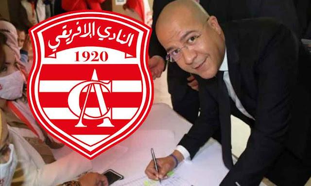 Tunisie: Qui est Youssef El Almi, nouveau président du Club Africian ?