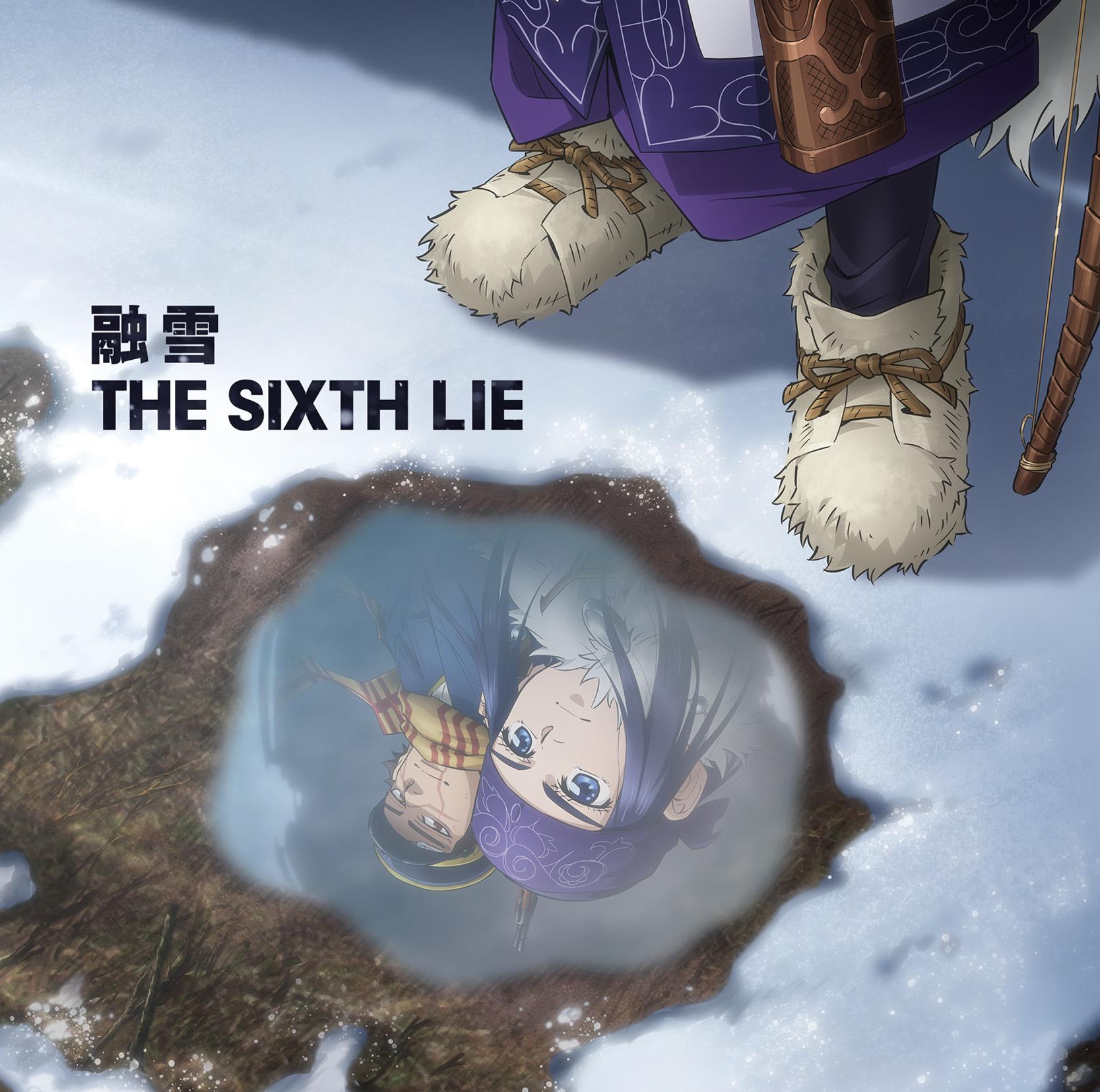 THE SIXTH LIE - 融雪 [2020.12.02+mp3+RAR]