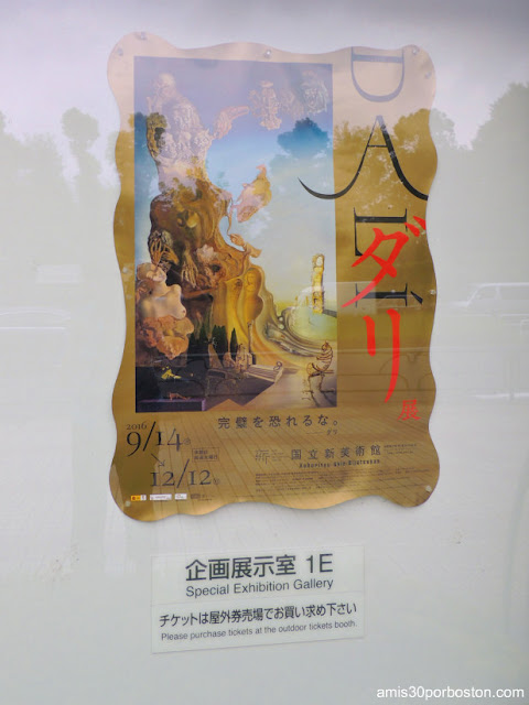 Cartel de una Exhibición de Dalí en Tokio