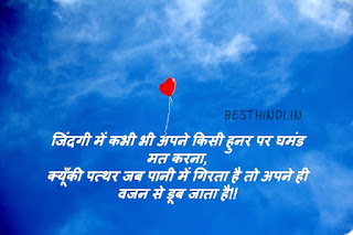 Short Two Line Shayari in Hindi