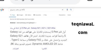 الاستهداف كلمات مفتاحية - سيو بلوجر