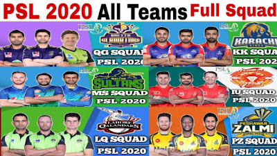 psl 2020 all team squad