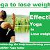 Effective yoga to lose weight ||Everyday Flow || yoga manual is a master key to the yoga program||