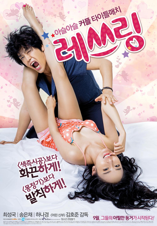 Love Match Full Korea 18+ Adult Movie Online Free