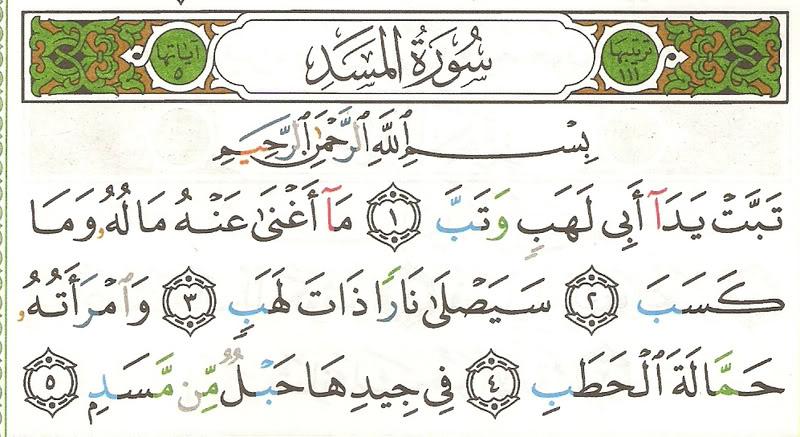 Surat Al Lahab Arab Latin Dan Terjemahan