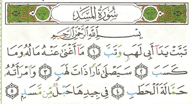 Surat Al Lahab