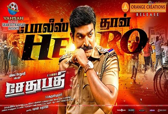 Sethupathi Tamil Full Movie HD DVDRip Download