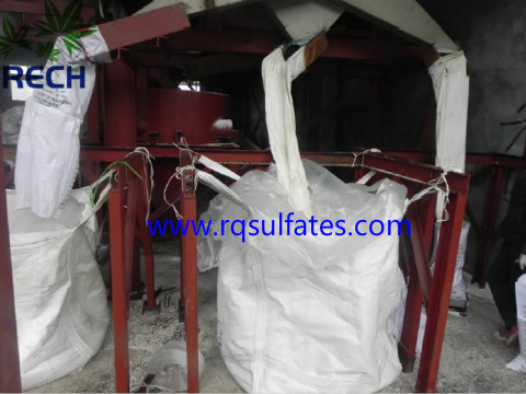 Agriculture Zinc Sulfate Monohydrate (ZnSO4 H2O)--Rech
