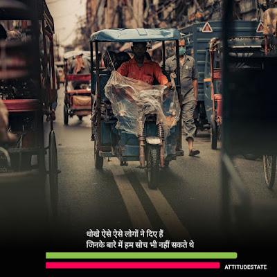 sad bio for instagram in hindi