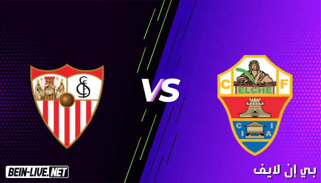 مشاهدة مباراة التشي واشبيلية بث مباشر اليوم بتاريخ 06-03-2021 في الدوري الاسباني