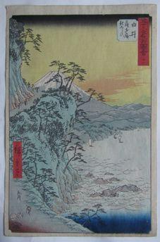 歌川広重 五十三次名所図会 由井 薩多嶺親知らずの浮世絵版画販売買取ぎゃらりーおおのです。愛知県名古屋市にある浮世絵専門店。