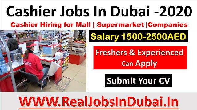 Cashier Jobs In Dubai , Sharjah , Abu Dhabi & Ajman.
