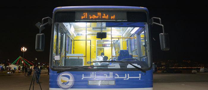 أفضل خدمات الدفع عند الاستلام والتوصيل إلى البيت في الجزائر