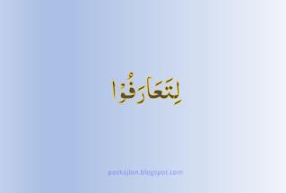 Tulisan arab lita'arafu