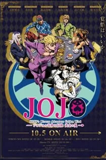 Anime JoJo no Kimyou na Bouken: Ougon no Kaze Legendado