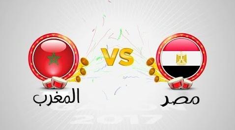 موعد اذاعة مباراة مصر والمغرب اليوم 29-1-2017 ربع نهائى امم افريقيا بالجابون