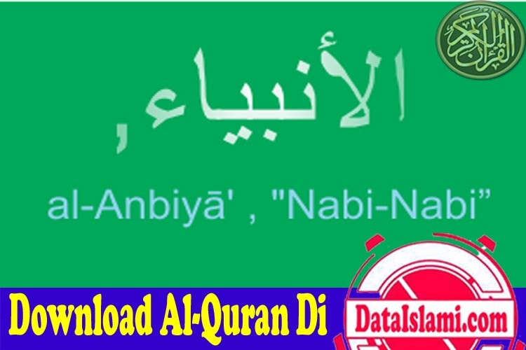 Download Surat Al Anbiya Mp3 Full Suara Merdu Data Islami