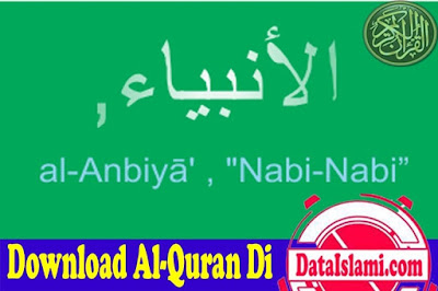 Download Surat Al Anbiya' Mp3 Full Suara Merdu
