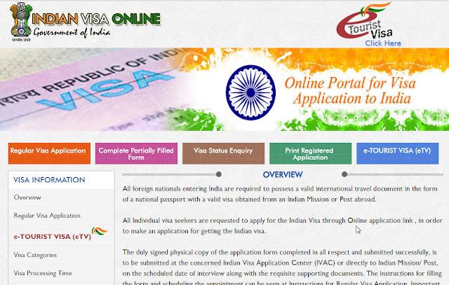 工具文 | 印度簽證自己辦理,電子簽也很容易(2017年4月更新版)