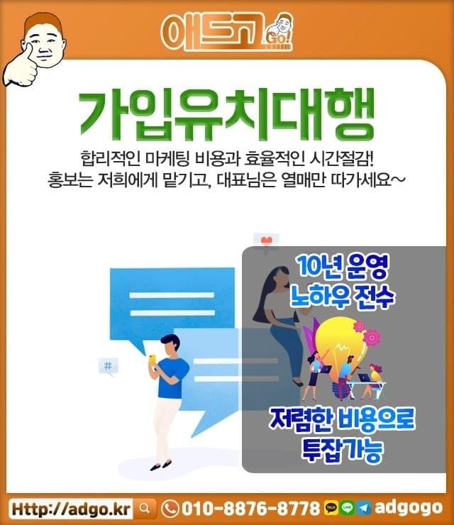반월역업소광고