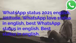 Whatsapp status english
